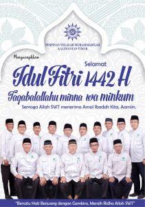 Muhammadiyah Kaltim Gelar Sholat Idul Fitri 1442 H di Puluhan Lokasi